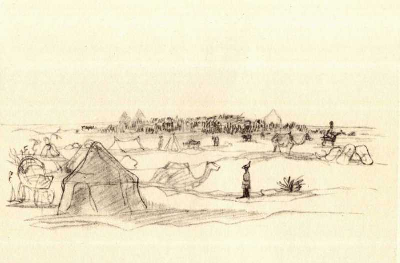 Taras Shevchenko. Expeditionary camp…