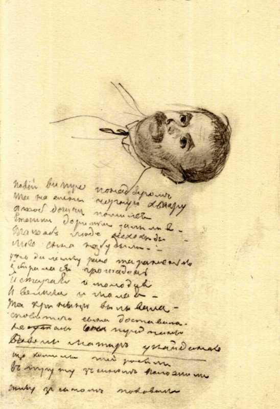 Тарас Шевченко. Портрет неизвестного…