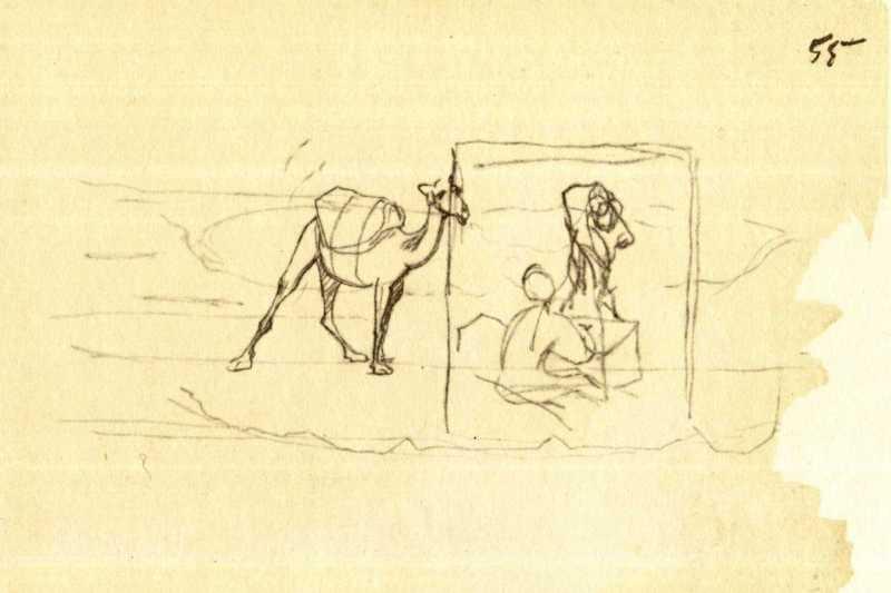 Тарас Шевченко. Верблюд (арк. 55)