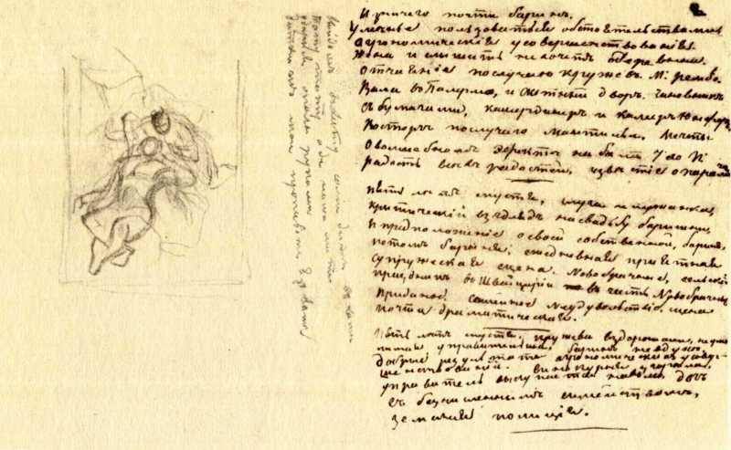 Тарас Шевченко. Селена и Эндимион (л. 2)
