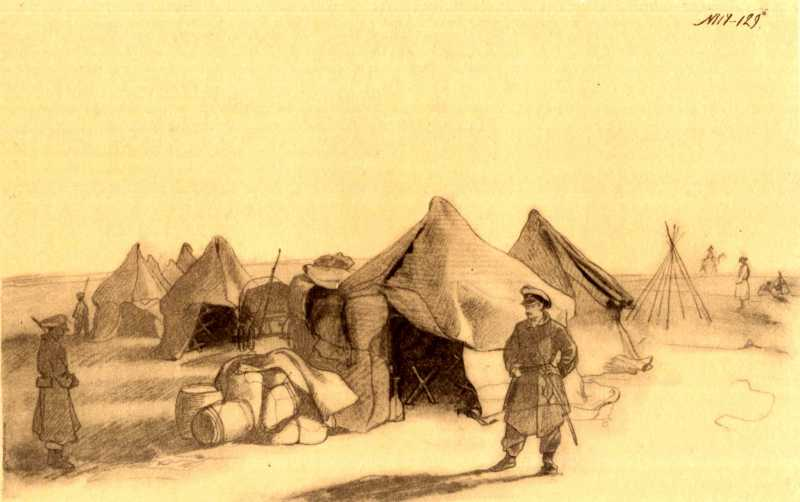 Taras Shevchenko. Expeditionary camp…
