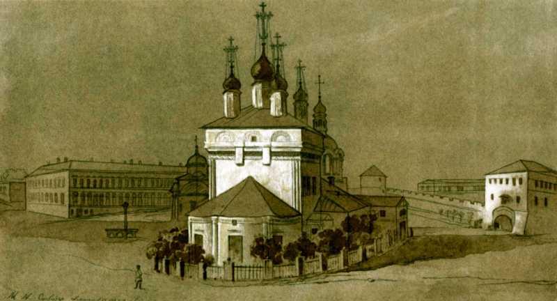 Тарас Шевченко. Благовіщенський собор…