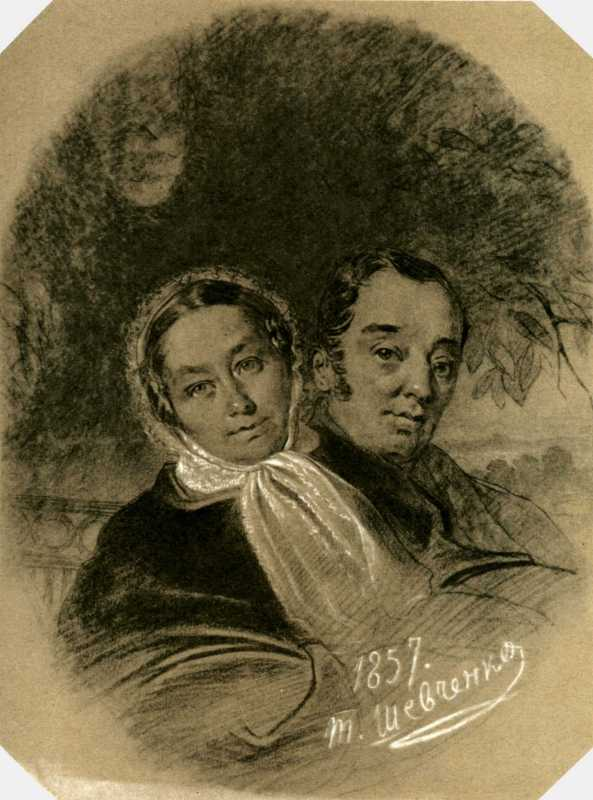 Taras Shevchenko. Portrait of a couple…