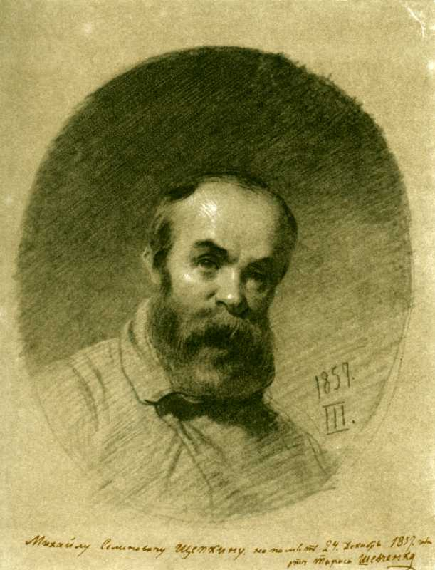 Taras Shevchenko. Self-portrait 1857