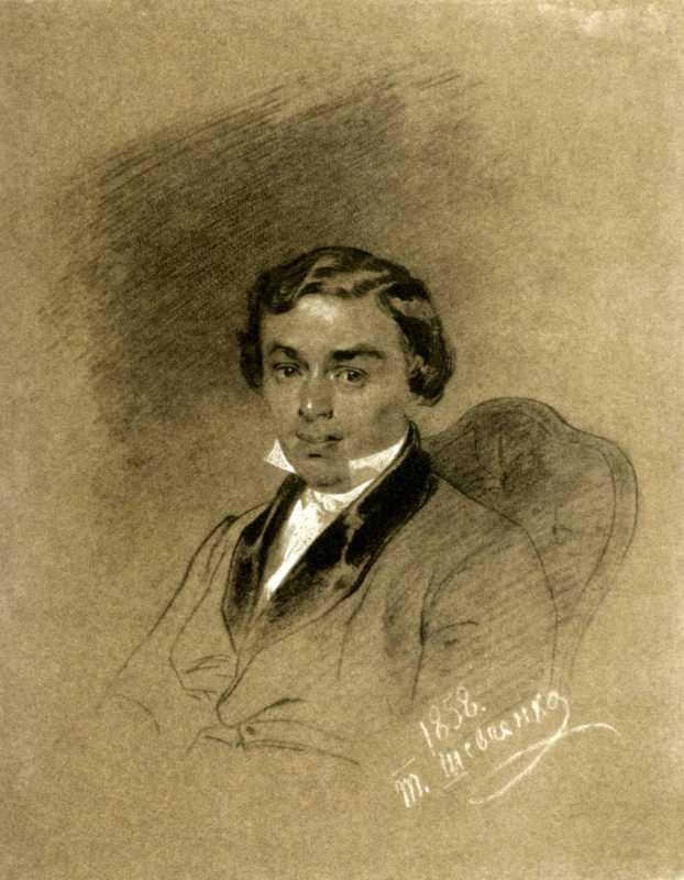 Taras Shevchenko. Portrait of C.A.…