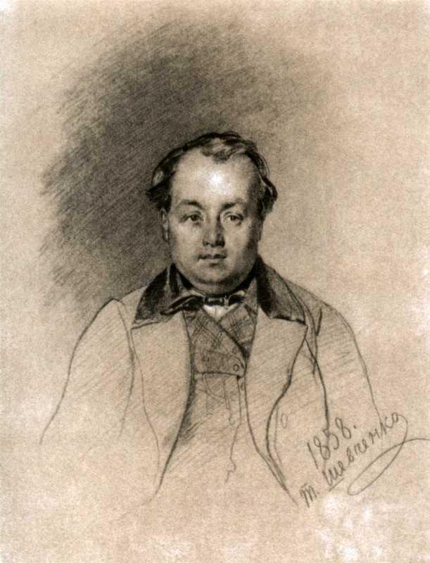 Taras Shevchenko. Portrait of A. K.…