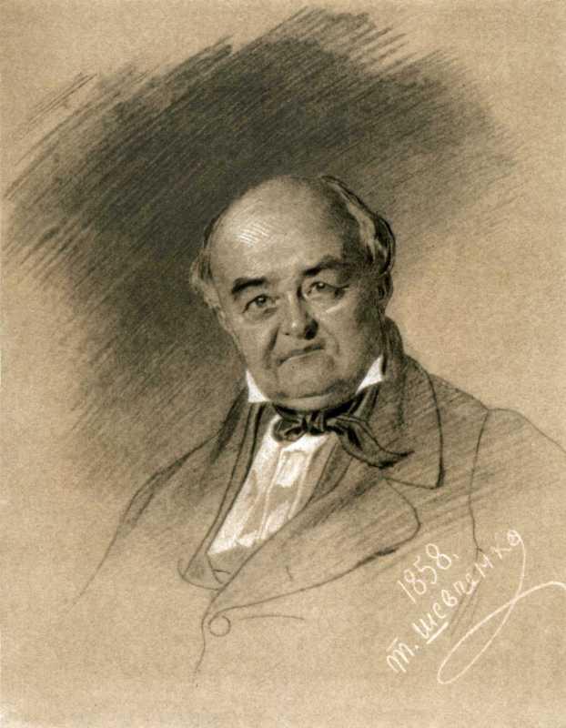 Тарас Шевченко. Портрет М. С. Щепкина