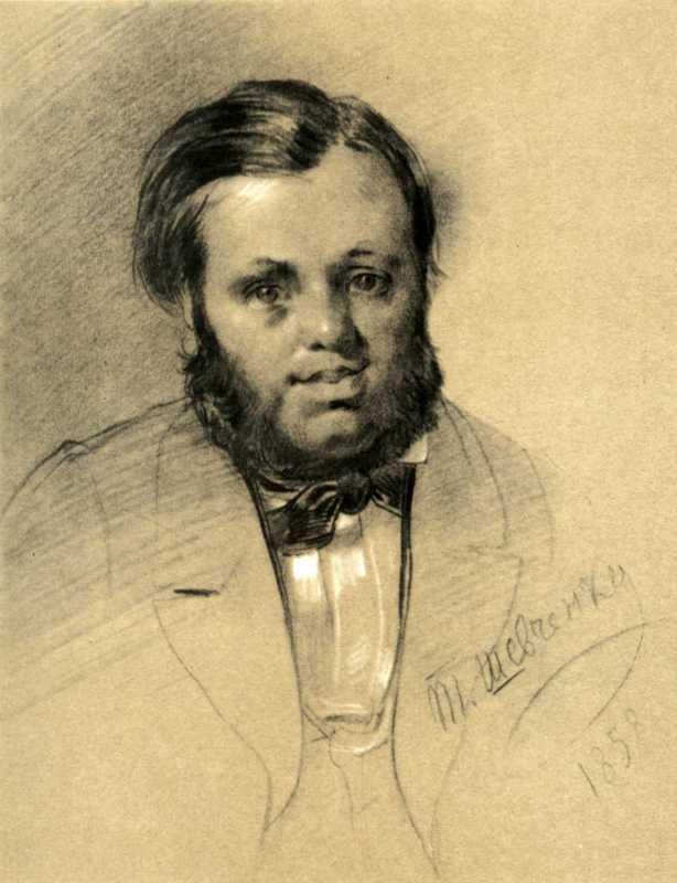 Taras Shevchenko. Portrait of M. M.…