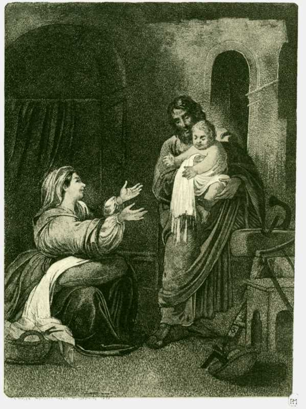 Тарас Шевченко. Святое семейство