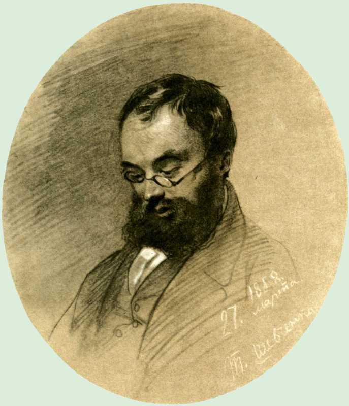 Тарас Шевченко. Портрет Н. А. Северцова
