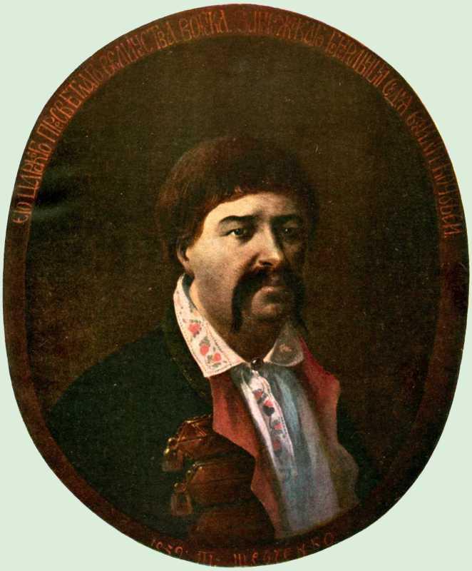 Taras Shevchenko. Portrait of V. L.…