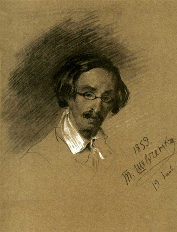 Тарас Шевченко. Портрет М. А.…