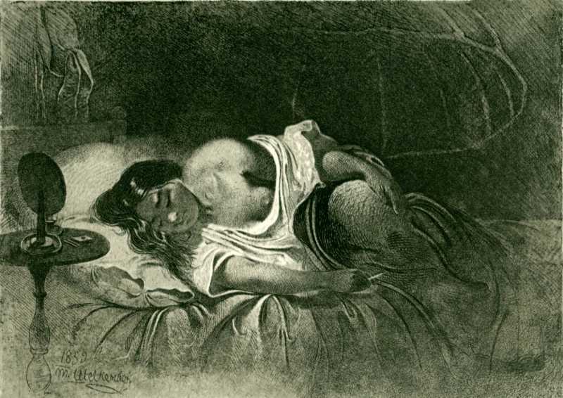 Тарас Шевченко. Сама себе в своем доме