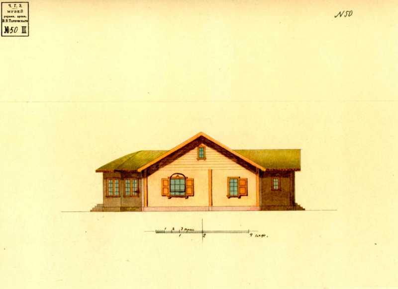 Taras Shevchenko. Side face of house