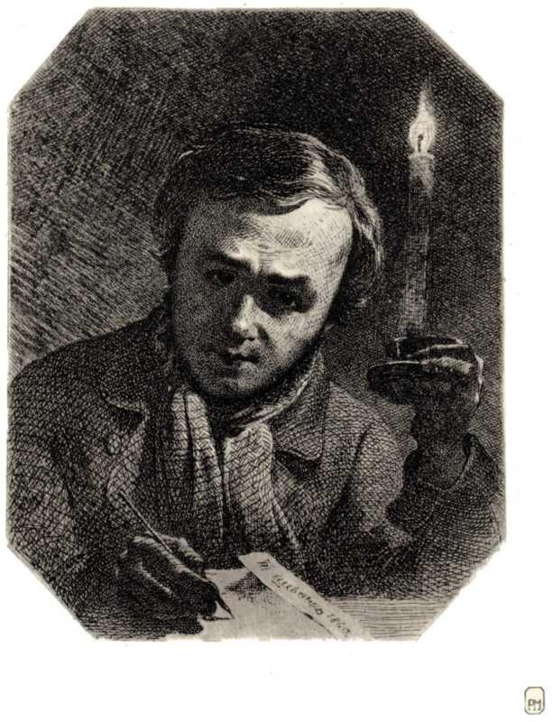 Тарас Шевченко. Автопортрет со свечой,…
