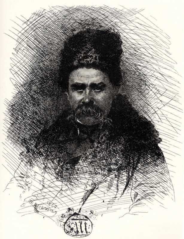 Тарас Шевченко. Автопортрет у шапці та…