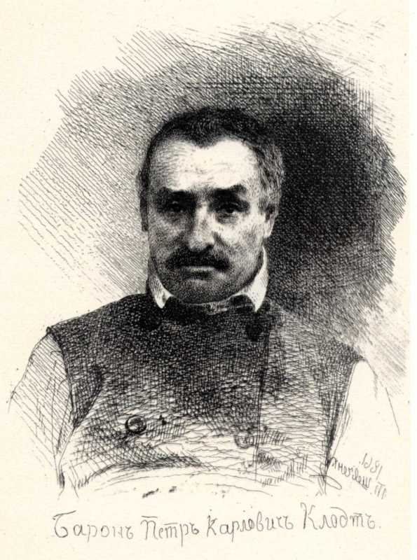 Taras Shevchenko. Portrait of P. K.…