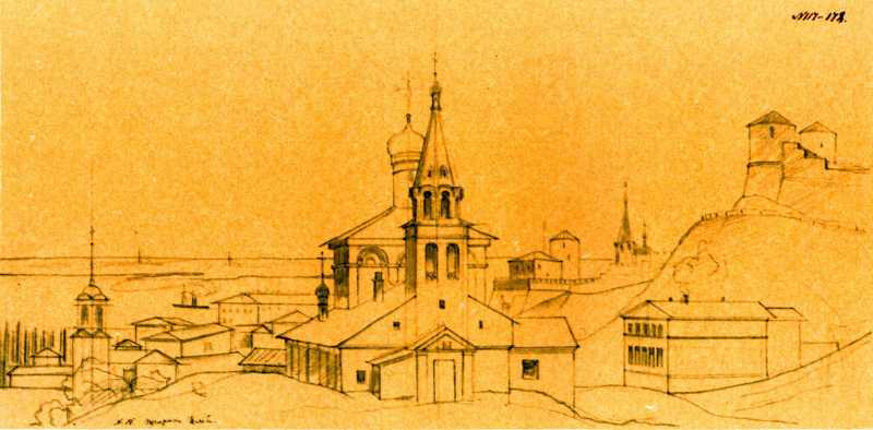 Taras Shevchenko. Elias church in…