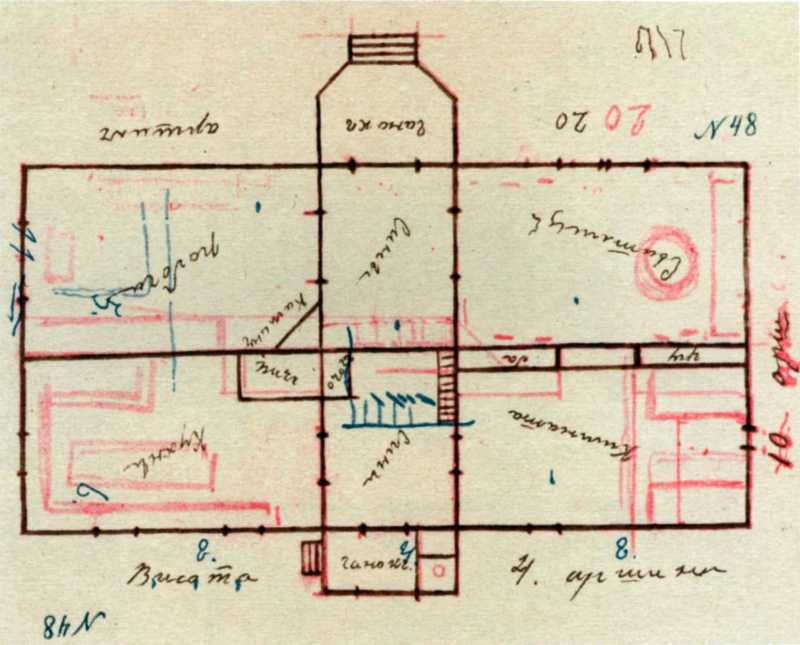Taras Shevchenko. Plan of house (5)