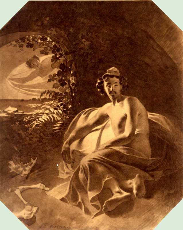 Тарас Шевченко. Телемак на острове…