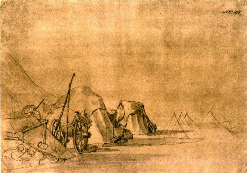 Taras Shevchenko. Tents of expedition
