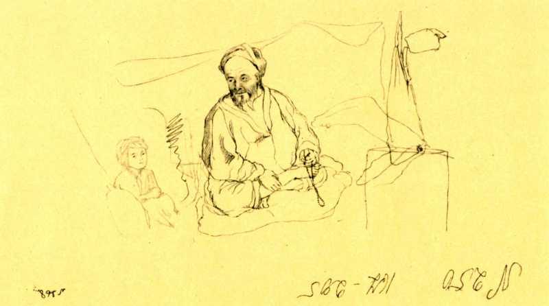 Taras Shevchenko. Kazakh. Child