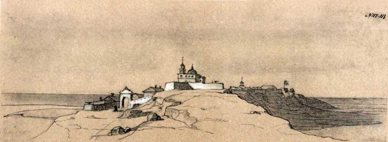 Taras Shevchenko. Novopetrovsk fort…