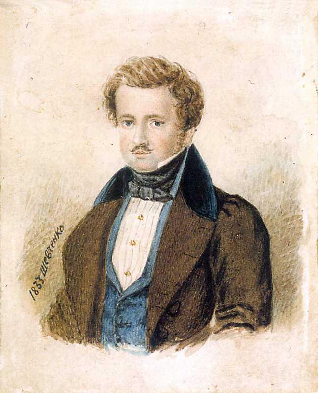 Taras Shevchenko. Portrait of P.V.…
