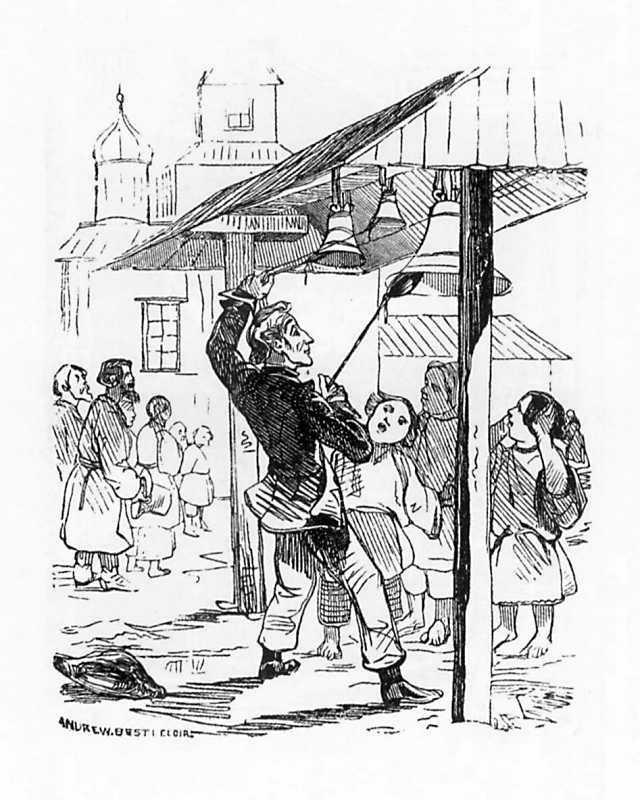 Т г шевченко суворов за звонаря 1842