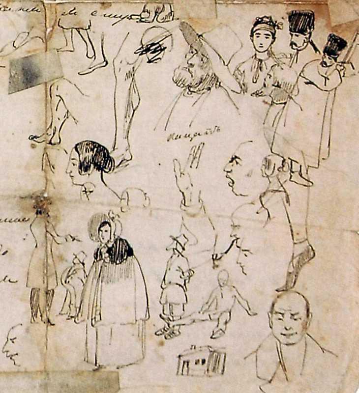 Taras Shevchenko. Sketches on the back…