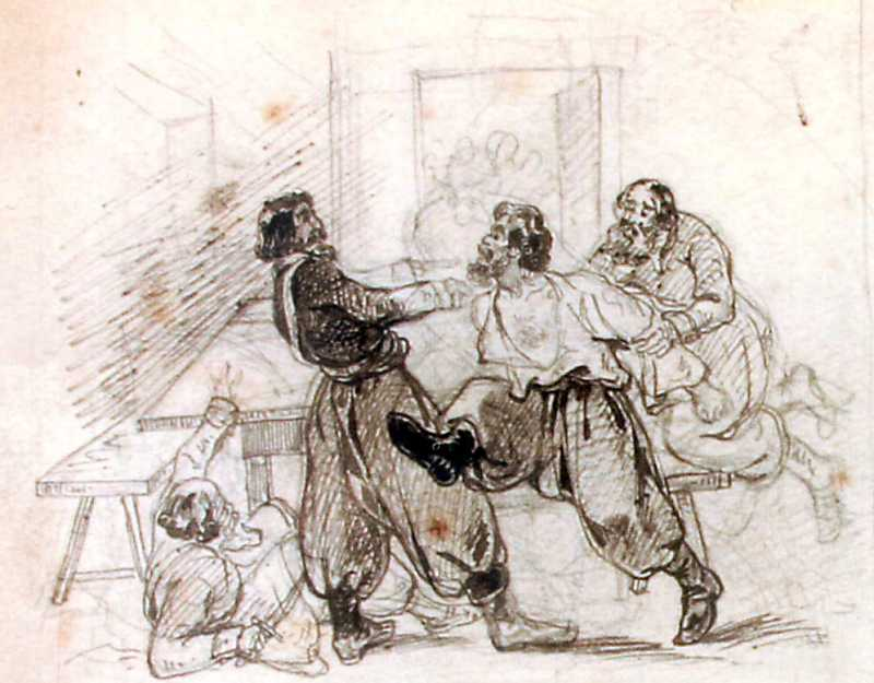 Taras Shevchenko. Arrest of Pugachev.…