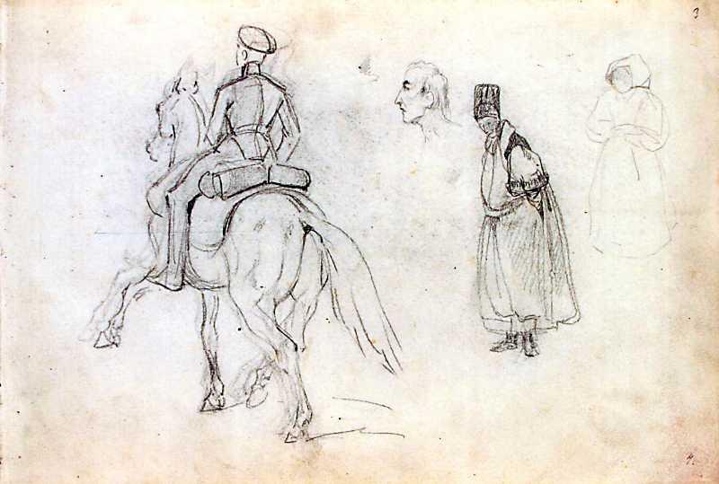 Taras Shevchenko. Rider and other…