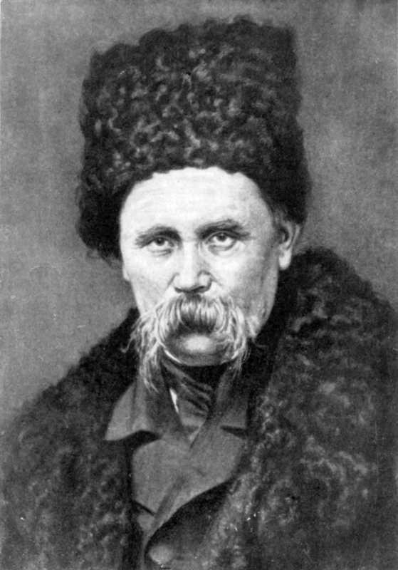 И. Крамской. Портрет Тараса Шевченко