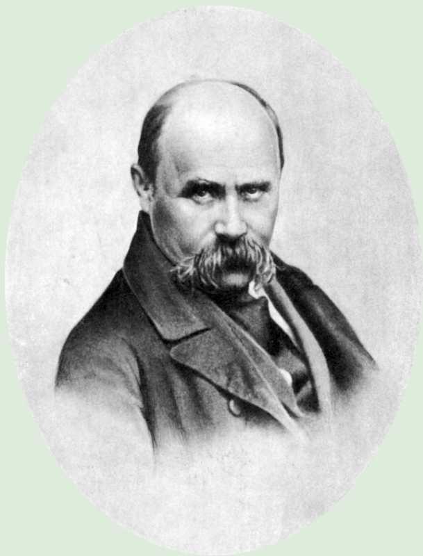 Т.Г.Шевченко. Фото 1860 р.