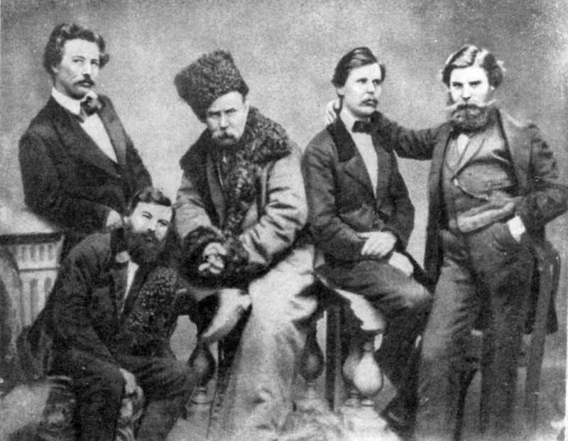 Taras Shevchenko among friends. Photo.